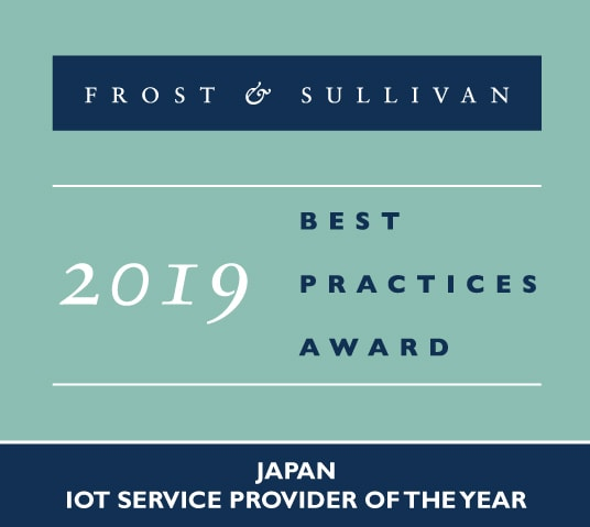2019 Japan IoT Service Provider of the Year at Frost & Sullivan 2019 Asia Pacific ICT Awards