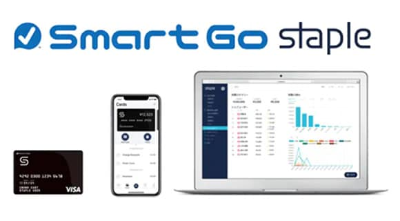 Smart Go staple