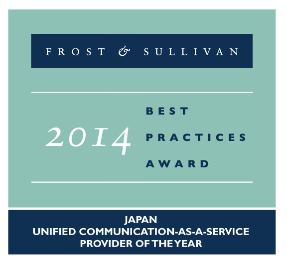 Japan Unified Communications-as-a-Service Provider of the Year